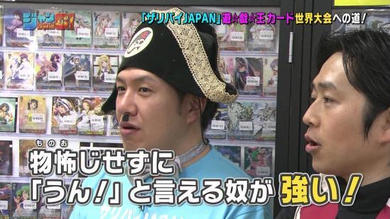 sokketu-sokudan-sokuji-sokuto_saito.jpg