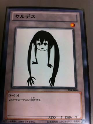 yaru-Death_321_431.jpg