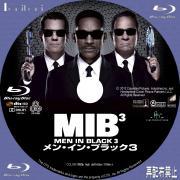 MIB ⅢBD