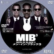 MIB Ⅲ