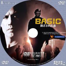DVDラベル 閉ざされた森 -BASIC-...