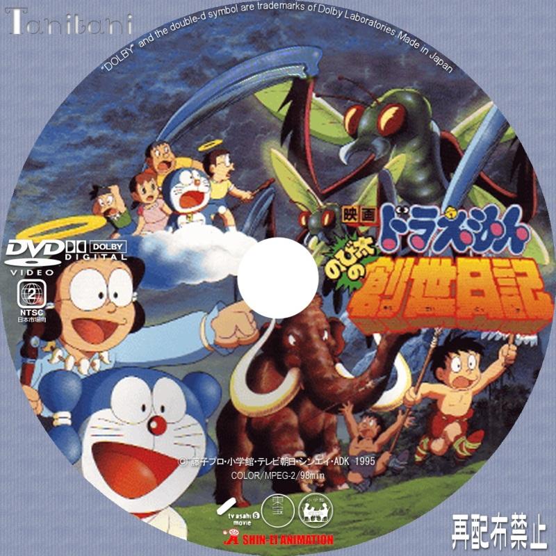 Fc dvd 399 - 1 1