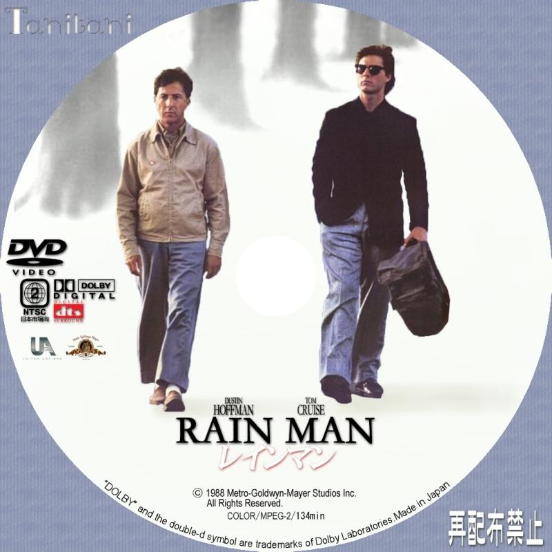 DVDラベル レインマン -RAIN MAN...