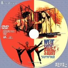 Tanitaniの映画、自作DVDラベル-ウエスト・サイド物語