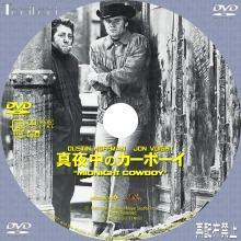 Tanitaniの映画 自作DVDラベル&BDラベル-真夜中のカーボーイ