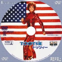 Tanitaniの映画 自作DVDラベル&BDラベル-トッツィー