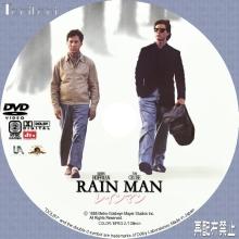 Tanitaniの映画、自作DVDラベル-レインマン