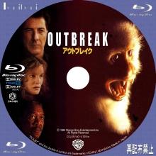Tanitaniの映画 自作DVDラベル&BDラベル-アウトブレイクBD
