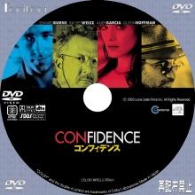Tanitaniの映画 自作DVDラベル&BDラベル-コンフィデンス