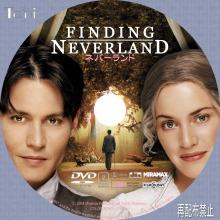 Tanitaniの映画、自作DVDラベル-ネバーランド1