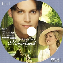 Tanitaniの映画、自作DVDラベル-ネバーランド2