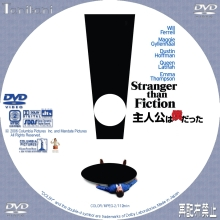 Tanitaniの映画 自作DVDラベル&BDラベル-主人公は僕だった