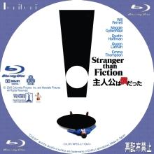 Tanitaniの映画 自作DVDラベル&BDラベル-主人公は僕だったBD