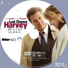 Tanitaniの映画、自作DVDラベル-新しい人生のはじめかた