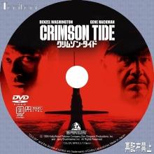 Tanitaniの映画、自作DVDラベル-クリムゾン・タイド