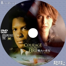 Tanitaniの映画、自作DVDラベル-戦火の勇気