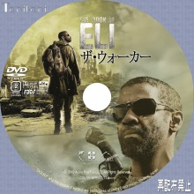 Tanitaniの映画、自作DVDラベル-ザ・ウォーカー