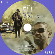 Tanitaniの映画、自作DVDラベル-ザ・ウォーカーBD