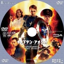 Tanitaniの映画 自作DVDラベル&BDラベル-キャプテン・アメリカ