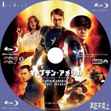Tanitaniの映画 自作DVDラベル&BDラベル-キャプテン・アメリカBD