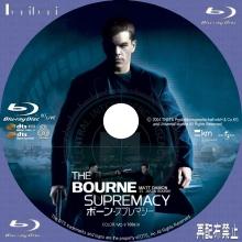 Tanitaniの映画 自作DVDラベル&BDラベル-ボーン・スプレマシーBD