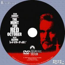 Tanitaniの映画、自作DVDラベル-レッドオクトーバーを追え!
