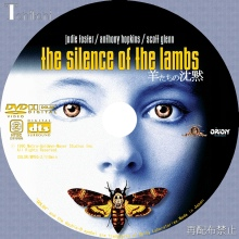 Tanitaniの映画、自作DVDラベル-羊たちの沈黙