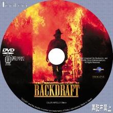 Tanitaniの映画、自作DVDラベル-バックドラフト