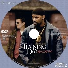 Tanitaniの映画、自作DVDラベル-トレーニングデイ