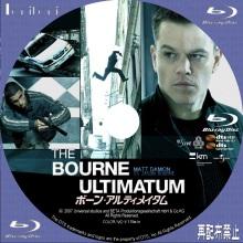 Tanitaniの映画 自作DVDラベル&BDラベル-ボーン・アルティメイタムBD
