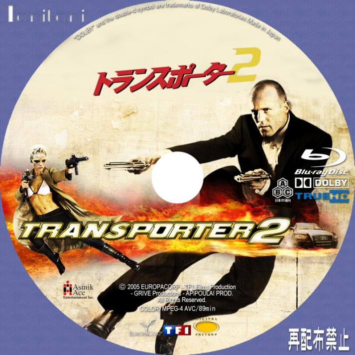 transporter the mission stream