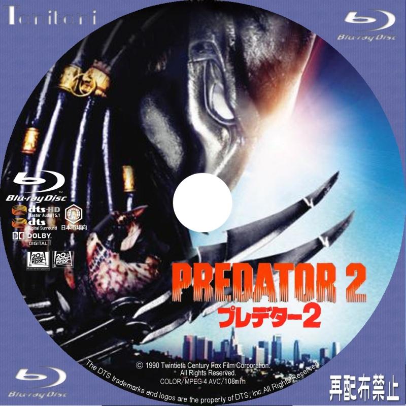 Tanitaniの映画 自作DVDラベル ... : 国の名前 : すべての講義