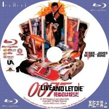 Tanitaniの映画 自作DVDラベル&BDラベル-007/死ぬのは奴らだBD