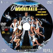 Tanitaniの映画 自作DVDラベル&BDラベル-007/ムーンレイカー