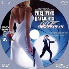 Tanitaniの映画 自作DVDラベル&BDラベル-007/リビング・デイライツ
