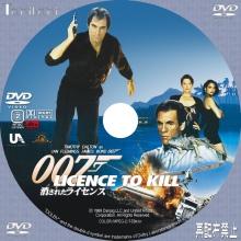 Tanitaniの映画 自作DVDラベル&BDラベル-007/消されたライセンス