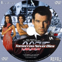 Tanitaniの映画 自作DVDラベル&BDラベル-007/トゥモロー・ネバー・ダイ