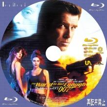 Tanitaniの映画 自作DVDラベル&BDラベル-007/ワールド・イズ・ノット・イナフBD