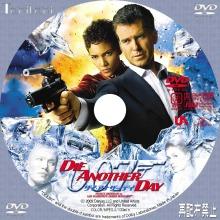 Tanitaniの映画 自作DVDラベル&BDラベル-007/ダイ・アナザー・デイ