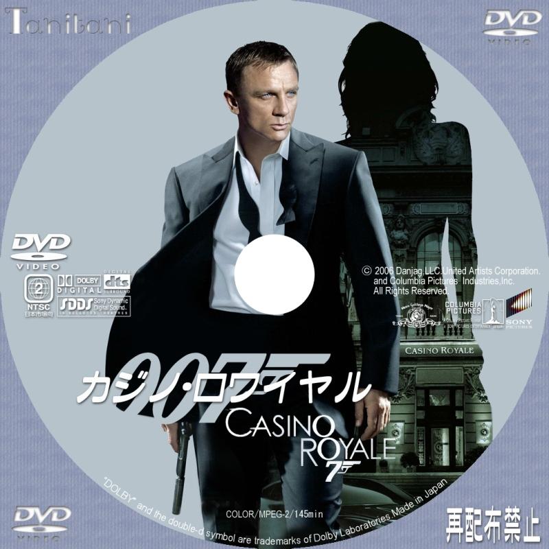 stream casino royale 2006