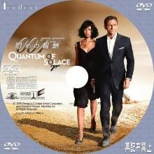 Tanitaniの映画 自作DVDラベル&BDラベル-007/慰めの報酬