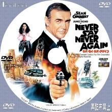 Tanitaniの映画 自作DVDラベル&BDラベル-ネバーセイ・ネバーアゲイン