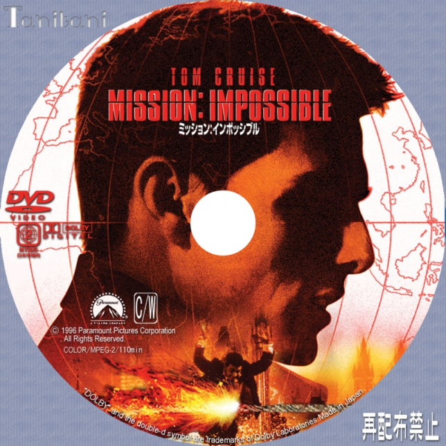ミッション インポッシブル シリーズ