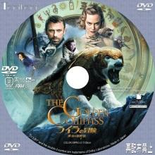 Tanitaniの映画 自作DVDラベル&BDラベル-ライラの冒険
