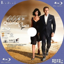 Tanitaniの映画 自作DVDラベル&BDラベル-007/慰めの報酬BD