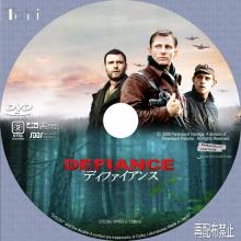 Tanitaniの映画 自作DVDラベル&BDラベル-ディファイアンス