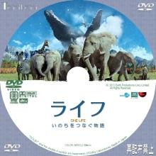 Tanitaniの映画 自作DVDラベル&BDラベル-ライフ