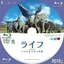 Tanitaniの映画 自作DVDラベル&BDラベル-ライフBD