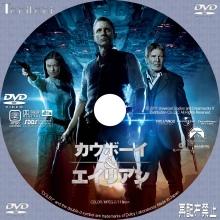 Tanitaniの映画 自作DVDラベル&BDラベル-カウボーイ&エイリアン