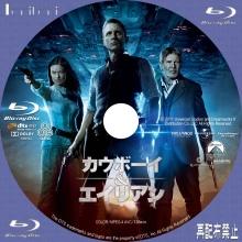 Tanitaniの映画 自作DVDラベル&BDラベル-カウボーイ&エイリアンBD